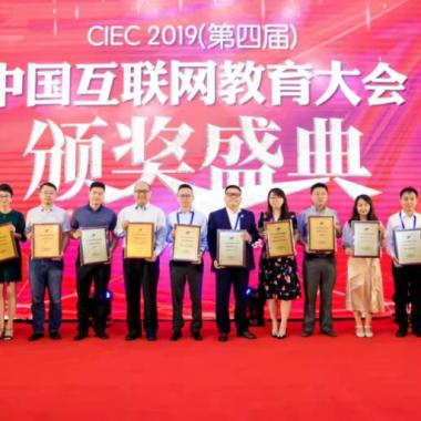 """喜讯丨中国大地保险·脑穿越科技荣获""""优质内容产品""""奖"""